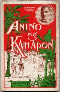 anino ng kahapon book report Anino ng kahapon 582 likes 33 talking about this artist.