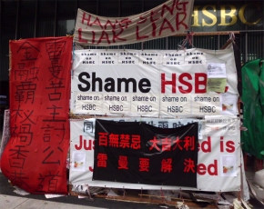 Strike at HSBC Hkg Feb 2012