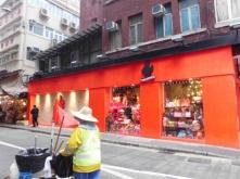 HongKong Alley
