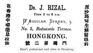 Hkg Calling Card