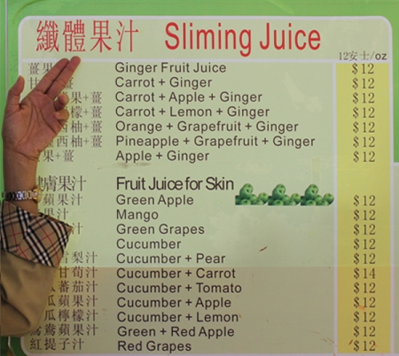 Slimming Juice