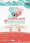 Asian Deaf Cinema Conf
