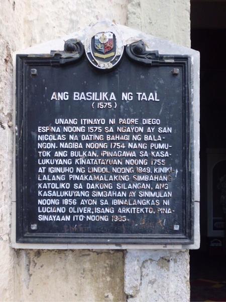 Taal Basilica Marker