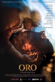 oro-poster