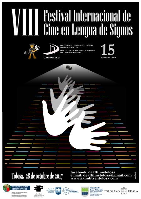 cartel festival 2017