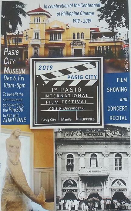 PASIG FIlm Fest 2019